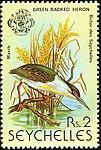 Green-backed heron 1979 stamp of Seychelles.jpg