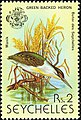 Green-backed heron 1979 stamp of Seychelles.jpg