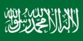 Green Shahada.png