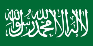 Turkish Hezbollah Islamist terror organization