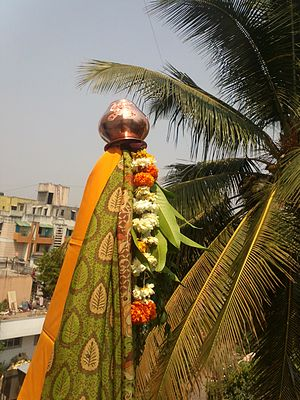 Gudi Padwa - Traditional Gudhi