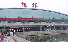 桂林两江国际机场Guilin Liangjiang International AirportPort lotniczy Guilin-Liangjiang