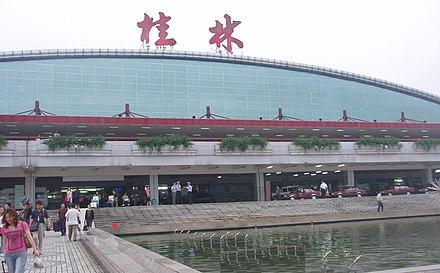 桂林两江国际机场 - 桂林交通图片