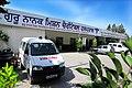 Guru Nanak Mission Charitable Hospital .jpg