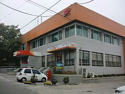 Gurye Post office.JPG