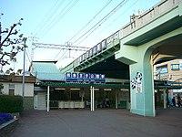HK-Oji-KoenStation-WestGate.jpg