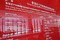 HKRC HQ 香港紅十字會總部 Hong Kong Red Cross Headquarters sign 邵逸夫樓 Run Run Shaw Building 旺角 MK 海庭道 Hoi Ting Road Kln West Aug 2017 IX1 03.jpg