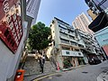HK 上環 Sheung Wan 四方街 Square Street October 2019 SS2 09.jpg