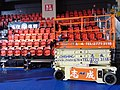 HK 旺角 Mongkok 奶路臣街 Nelson Street 麥花臣匯 MacPherson Place indoor Area interior high work cart n auditorium seats area August 2018 SSG.jpg