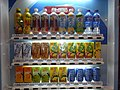 HK Aberdeen Tennis and Squash Centre Vitasoy beverage products.JPG