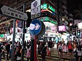 HK CWB 銅鑼灣 Causeway Bay 波斯富街 Percival Street Russell Street night visitors September 2019 SSG.jpg