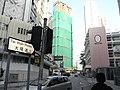 HK Hung Hom 大環道 Tai Wan Road sign 聖匠堂 Church 聖匠中學 Holy Carpenter Secondary School.jpg