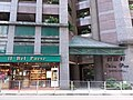 HK Mid-levels 般咸道 Bonham Road September 2018 SSG Wilton Place 01.jpg