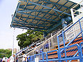HK MongkokStadium VIPSection.JPG