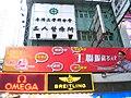 HK Mongkok Nathan Road HKFTU a.jpg