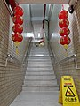 HK STT Shek Tong Tsui 525 Queen's Road West King's Building September 2020 SS2 02.jpg