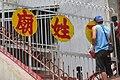 HK SW 上環 Sheung Wan 太平山街 Tai Ping Shan Street temple 廣福義祠 Kwong Fook I Tsz name sign Sept 2017 IX1 09.jpg