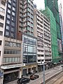 HK SW 上環 Sheung Wan 干諾道西 Connaught Road West buildings morning February 2020 SS2 09.jpg
