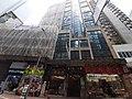 HK SW 上環 Sheung Wan 永樂街 Wing Lok Street near 文咸街 Bonham Strand August 2020 SS2 20.jpg
