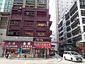HK SW Sheung Wan Cleverly Street Des Voeux Road Central Champion Building July 2020 SS2 02.jpg