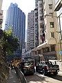 HK SYP 西營盤 Sai Ying Pun 皇后大道西 421 Queen's Road West 華明中心 Wah Ming Centre December 2020 SS2 03.jpg
