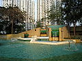 HK Shatin Centre Fountain.jpg