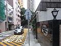 HK Sheung Wan 上環 醫院道 10-12 Hospital Road 榮華大廈 Wing Wa Mansion June-2012.JPG