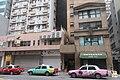 HK Sheung Wan Bonham Stand May 2019 IX2 Taxi stand.jpg