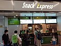 HK TKO 坑口 Hang Hau 常寧路 Sheung Ning Road MTR Station shop Snack Express October 2020 SS2.jpg