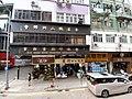 HK Tram 92 view 灣仔 Wan Chai 莊士敦道 Johnston Road October 2019 SS2 11.jpg