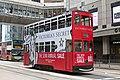 HK Tramways 86 at Ice House Street (20181215083712).jpg