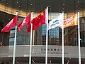 HK WCN 灣仔北 Wan Chai North 香港會議展覽中心 Hong Kong Convention and Exhibition Centre flagpoles November 2020 SS2 08.jpg