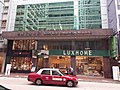 HK WC 灣仔 Wan Chai 皇后大道東 Queen's Road East May 2020 SS2 26.jpg