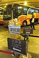 HK West Kowloon 圓方購物商場 Elements HZM Brige 港澳快線 HK-MO Shuttle Bus Terminus March 2019 IX2 08.jpg