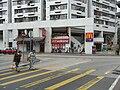 HK Yaumatei 駿發花園 Prosperous Garden Canton Road crossing Public Square Street McDonalds Wellcome.jpg