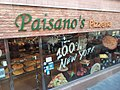 HK bus 26 tour view Hollywood Road shop Paisano's Pizzaria Restaurant January 2021 SS2 01.jpg