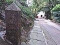 HK hiking 香港 VP 維多利亞山頂 Victoria Peak 舊山頂道 Old Peak Road milestone April 2020 SSG 02.jpg