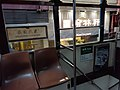 HK tram view Shek Tong Tsui to Sai Ying Pun Des Voeux Road West Sheung Wan Des Voeux Road Central September 2020 SS2 39.jpg