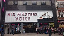 HMV Oxford Street by Alex Liivet.jpg