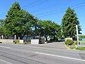 Hachinohe City Funeral Hall 1.jpg