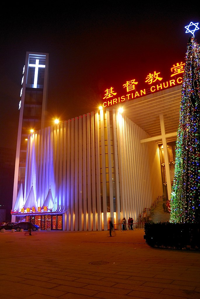 Haidian Church 2007 Xmas