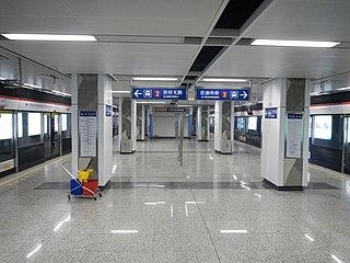 Hanzhongmen station Nanjing Metro station