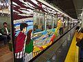 Hankyu train with art by Seizo Watase 7000 series 7017 car (32873268234).jpg