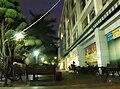 Hanyang Plaza Cafeterrace.jpg