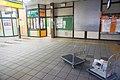 Harajuku Station (50015637992).jpg