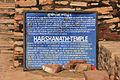 Harshnath Temple Sikar info 1.JPG
