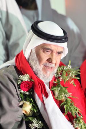 Hasan Mushaima - Hassan Mushaima