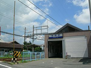 Hatama Station - Hatama Station building