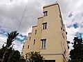 Havana Art Deco (8878002577).jpg
