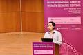 He Jiankui at Summit on Human Genome Editing, Hong Kong.png